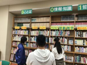 図書館オリエンテーション
